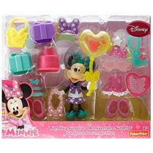 Fisher Price Minnie Mouse  in Doğum Günü Butiği