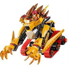Lego Chima Oyuncak Lavals Fire Lion