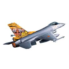 Revell 03971 Lockheed F-16 Model Uçak Maketi (1:144)