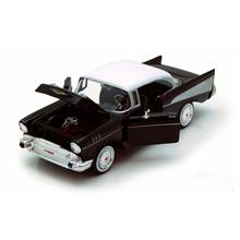 Motor Max 1:24 1957 Chevy Bel Air (Siyah) Model Araba