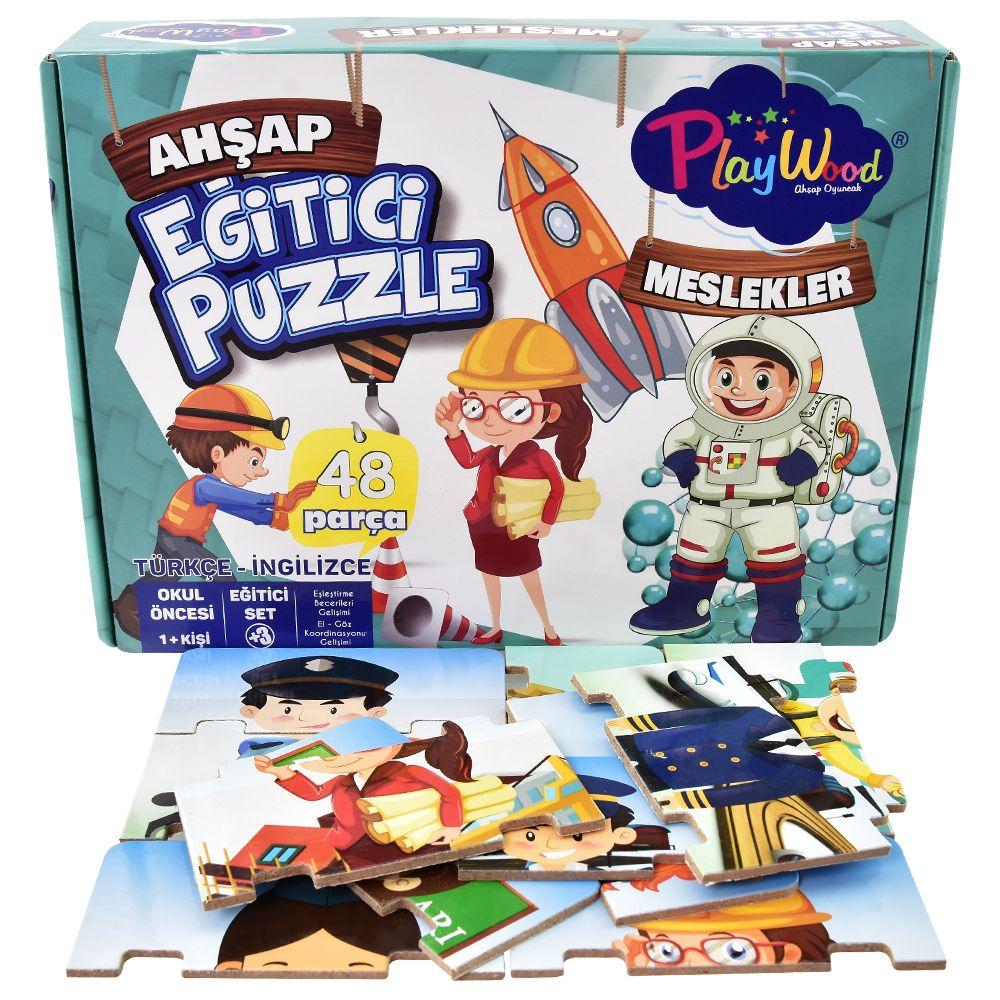 Playwood Turkce Ingilizce Egitici Ahsap Puzzle Meslekler 48 Parca